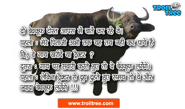 Share Animals Jokes In Hindi Trolltree Funny Quotes