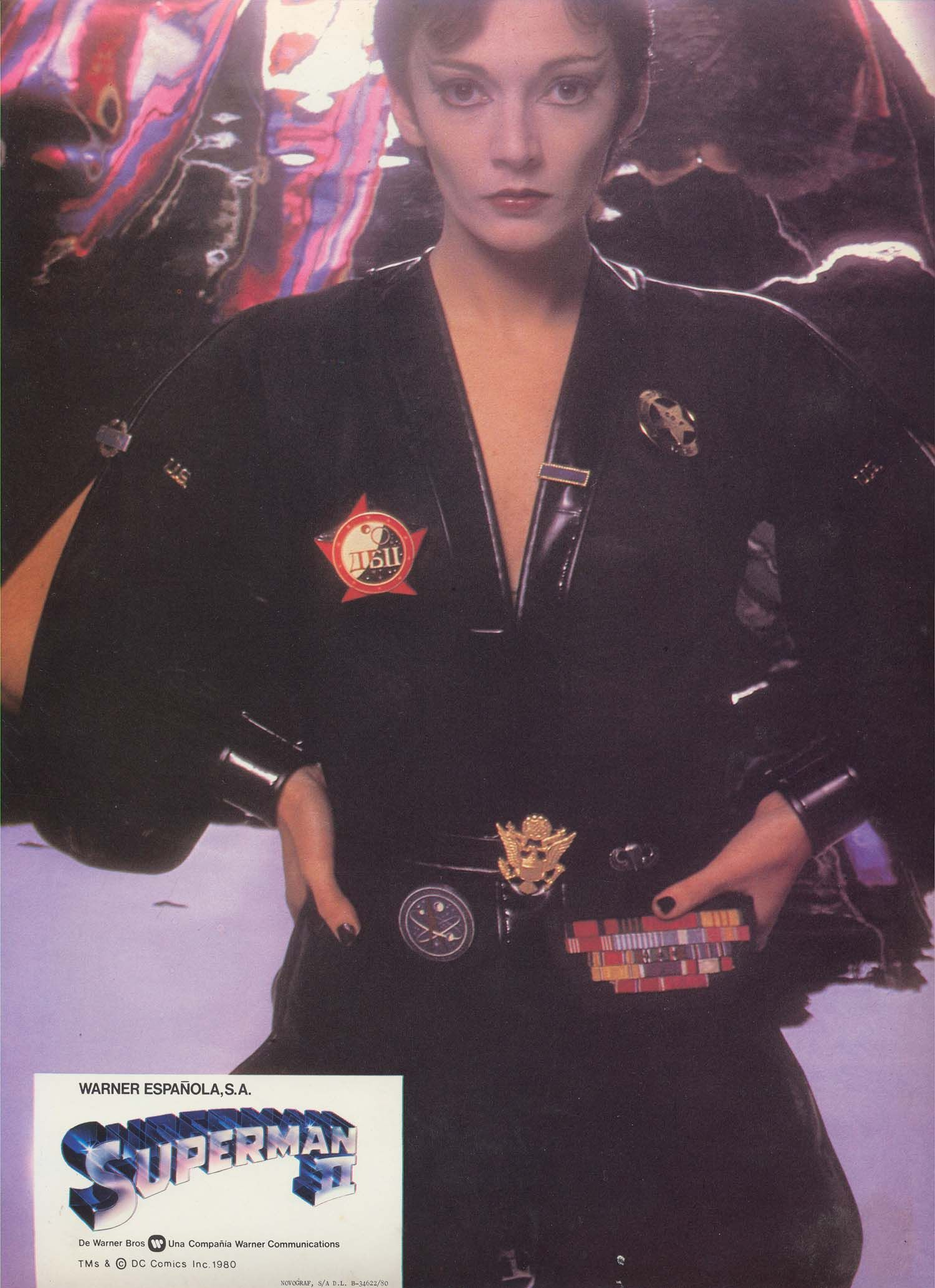 Sarah Douglas (born 1952)