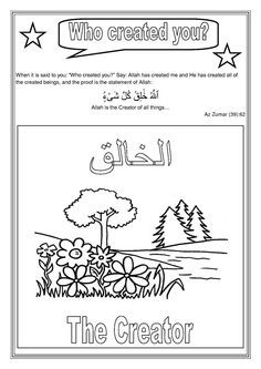 Pin on Planting the Seed of Islam in Children