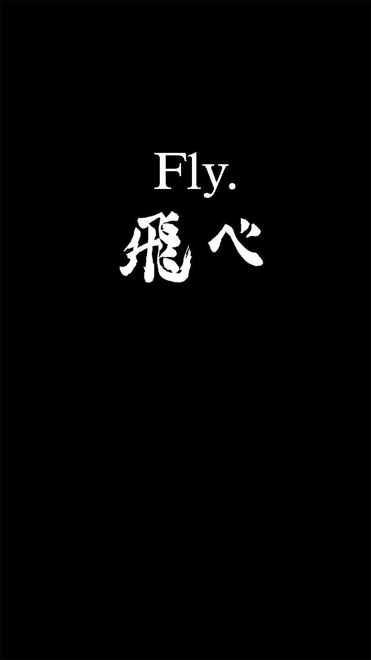 Best Anime Haikyuu Wallpaper Hd Wallpaper Gambar Anime Gambar