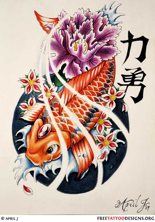 Koi fish tattoo design with water splashes cherry blossom for Coy fish designs
