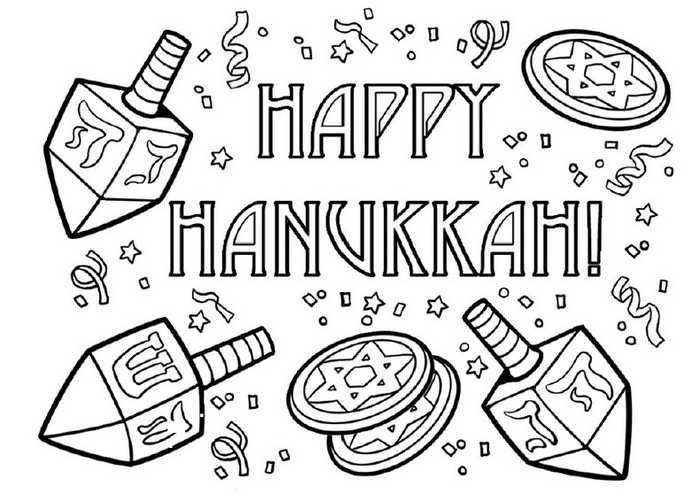 Hanukkah Coloring Pages Printable   Happy hanukkah ...