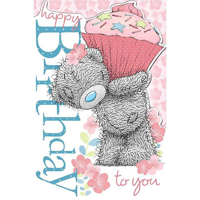 Рисунок на день рождения подруге 13 лет, днем рождения прикольные