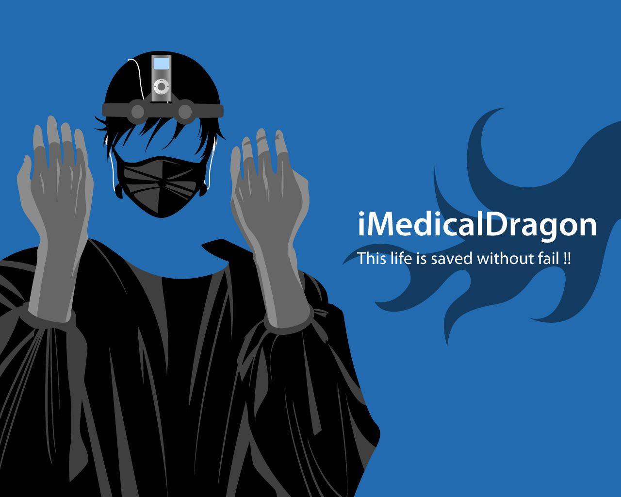Shintaro Asada Team Medical Dragon 壁紙 風 やら