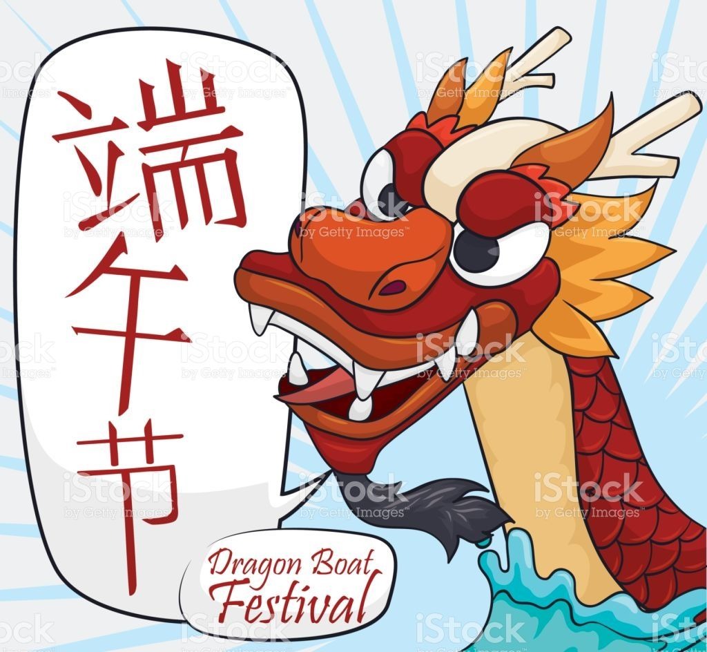 Cartoon Poster With Dragon Boat Head With Speech Bubble Announcing Dragon Boat Dragon Boat Festival Cartoon Posters