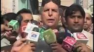Fresh Up Guys: Baghi' Javed Hashmi Faces 'Dagi Dagi' Slogans On E...