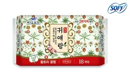 Only RM34 instead of RM89.90 (62% Off) http://www.bazaarita.my/index.php/july-sofy-korea-herbal-sanitary-pad-rm34.html