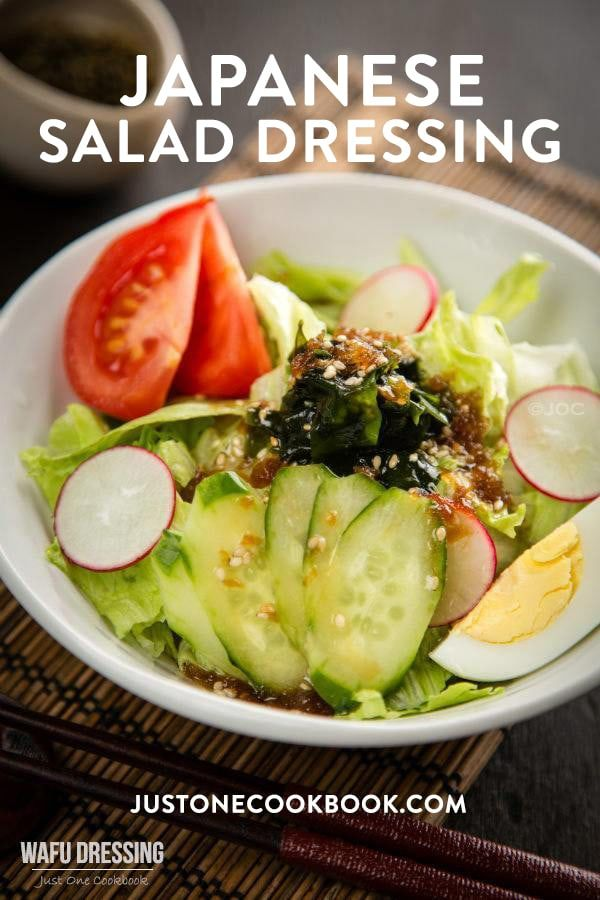 Wafu Dressing (Japanese Salad Dressing) images