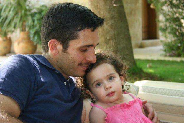 Prince Hamzah And His Daughter