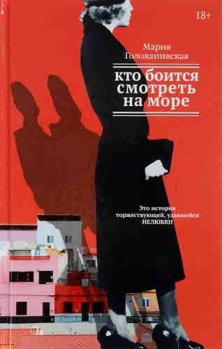 Художественная литература - Православная Библиотека ...