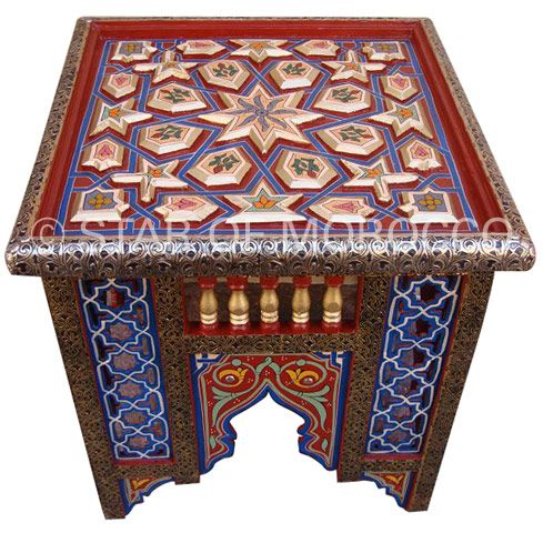 The Reverie Side Table
