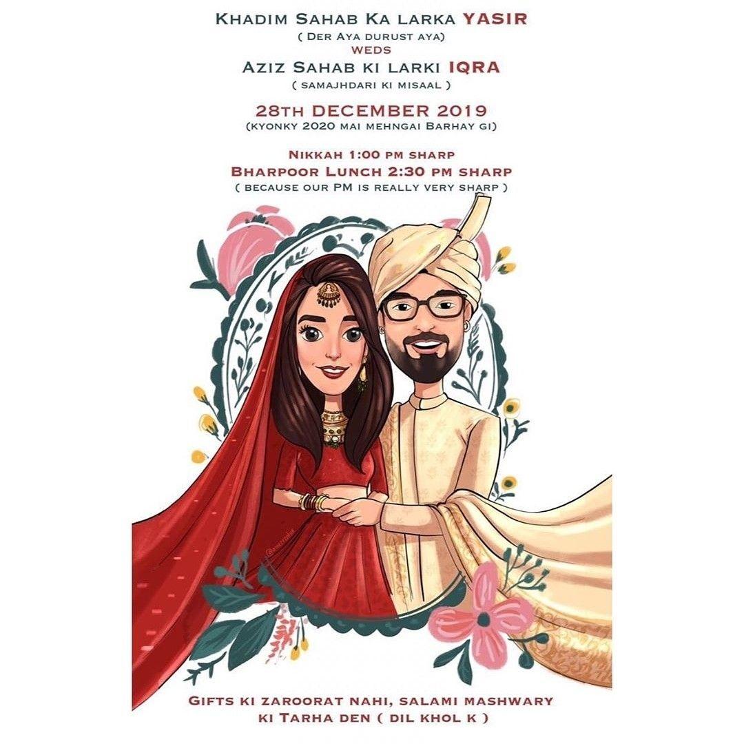 Iqra Aziz & Yasir Hussain - Wedding Wedding cards, Caricature