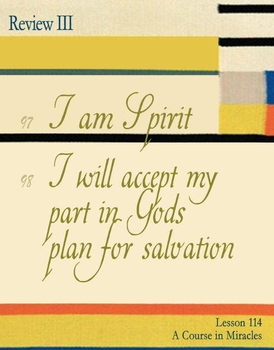 I Am The Son Of God No Body Can Contain My Spirit Nor Impose On