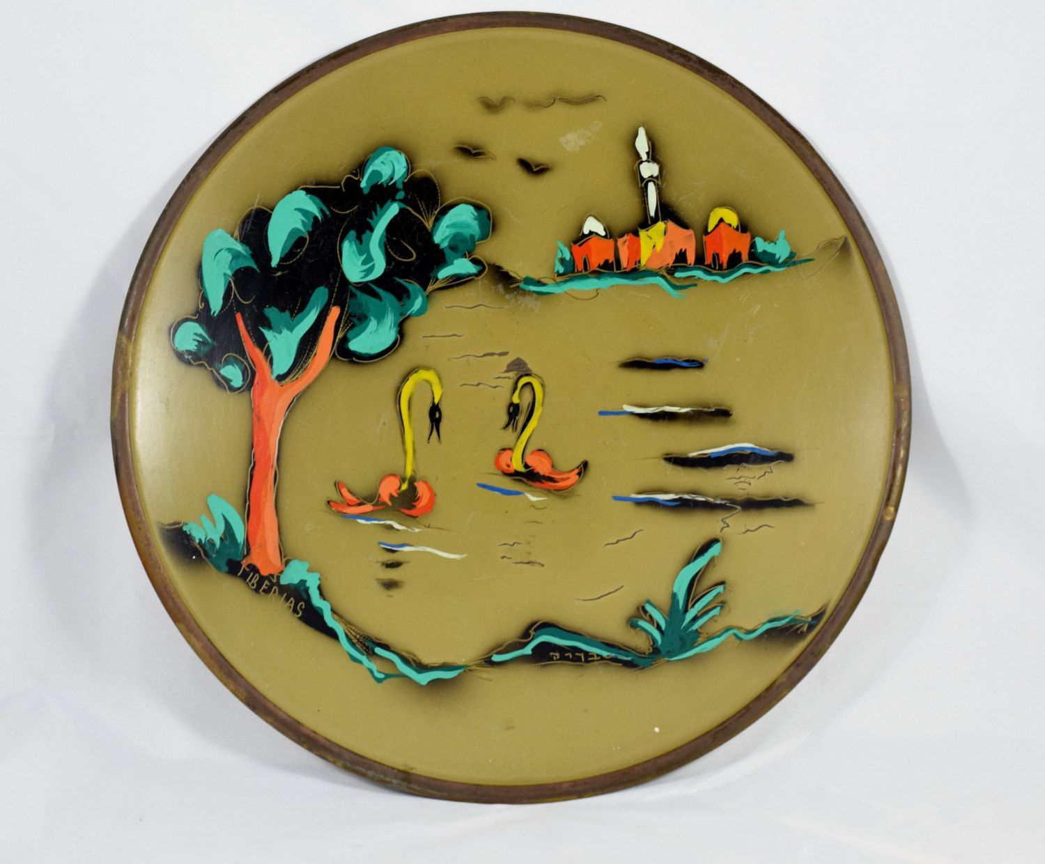 Vintage 50\'s TIBERIAS ISRAEL Sea of Galilee Hand-Painted Brass Plate ...