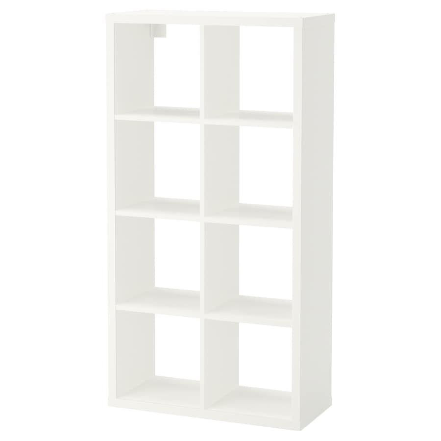 43++ Ikea 4 cube shelf trends