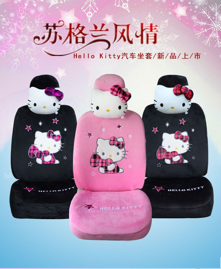 ON SALE NEW Hello Kitty Car Seat Cover Cushion Set 3