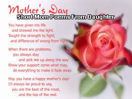 Short Mom Poems From Daughter Happy Mothers Day Poem Mothers Day Poems Happy Mother Day Quotes