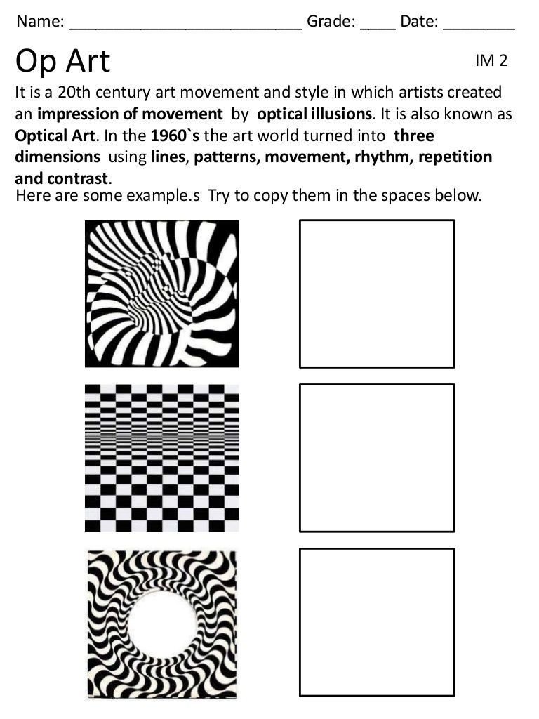 Worksheets Optical Illusion Worksheets downloadable pdf optical illusion line shape pattern art 5th op 3bim 2012