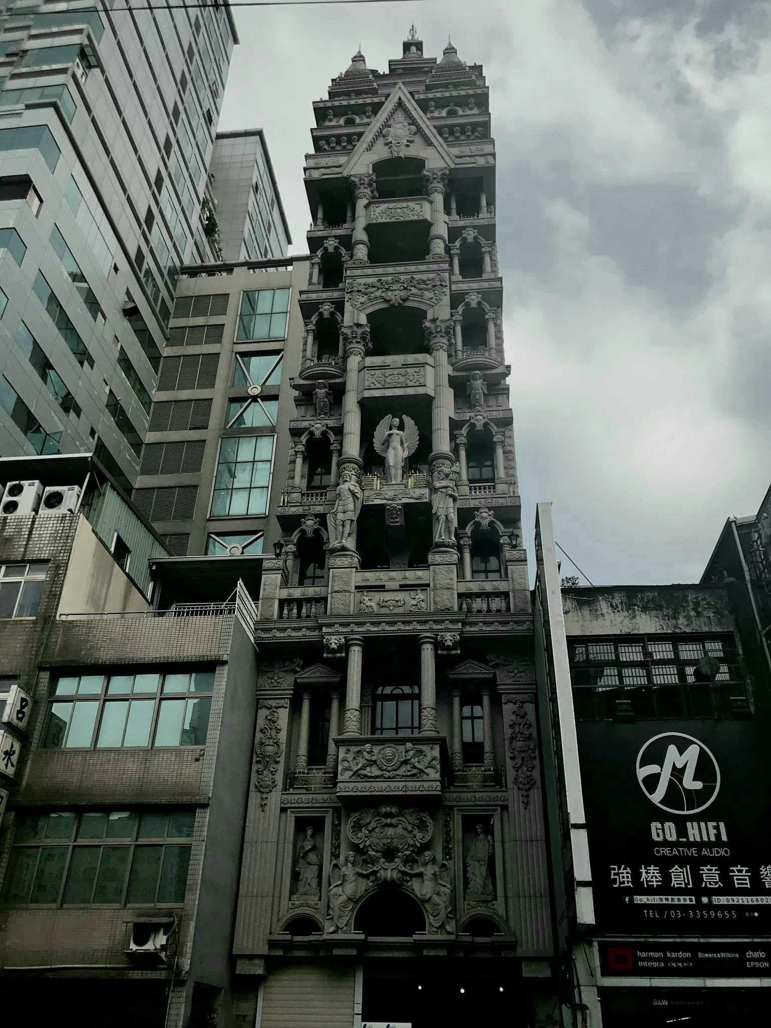 Vampire building