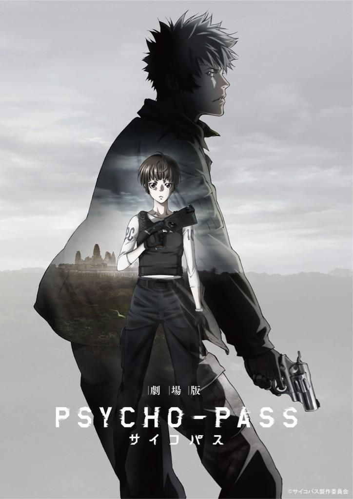 Image result for psycho pass poster