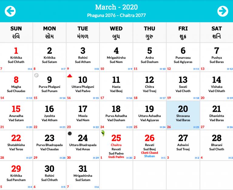 Hindu Calendar 2020 Hindu Panchang 2076 2077 Printable Calendar Diy In 2020 Hindu Calendar Hindu Calendar Months Hindu Panchang