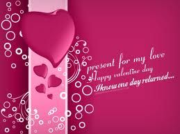 Valentines wallpaper wallpapers pinterest birthday wallpaper valentine s day seasons greeting messages samples day greeting cards and background top 100 happy valentines day m4hsunfo