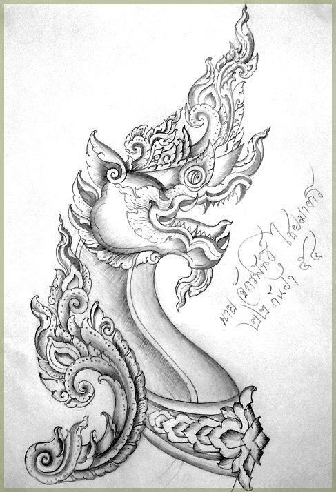 Naga Love Pinte