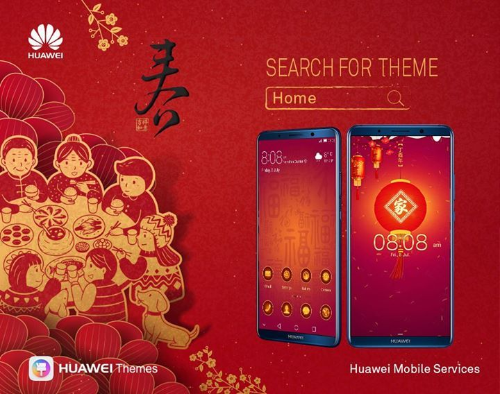 on spring festivals eve chinese always lit up the red lanterns for the strangers who go home download the home theme in huawei theme store