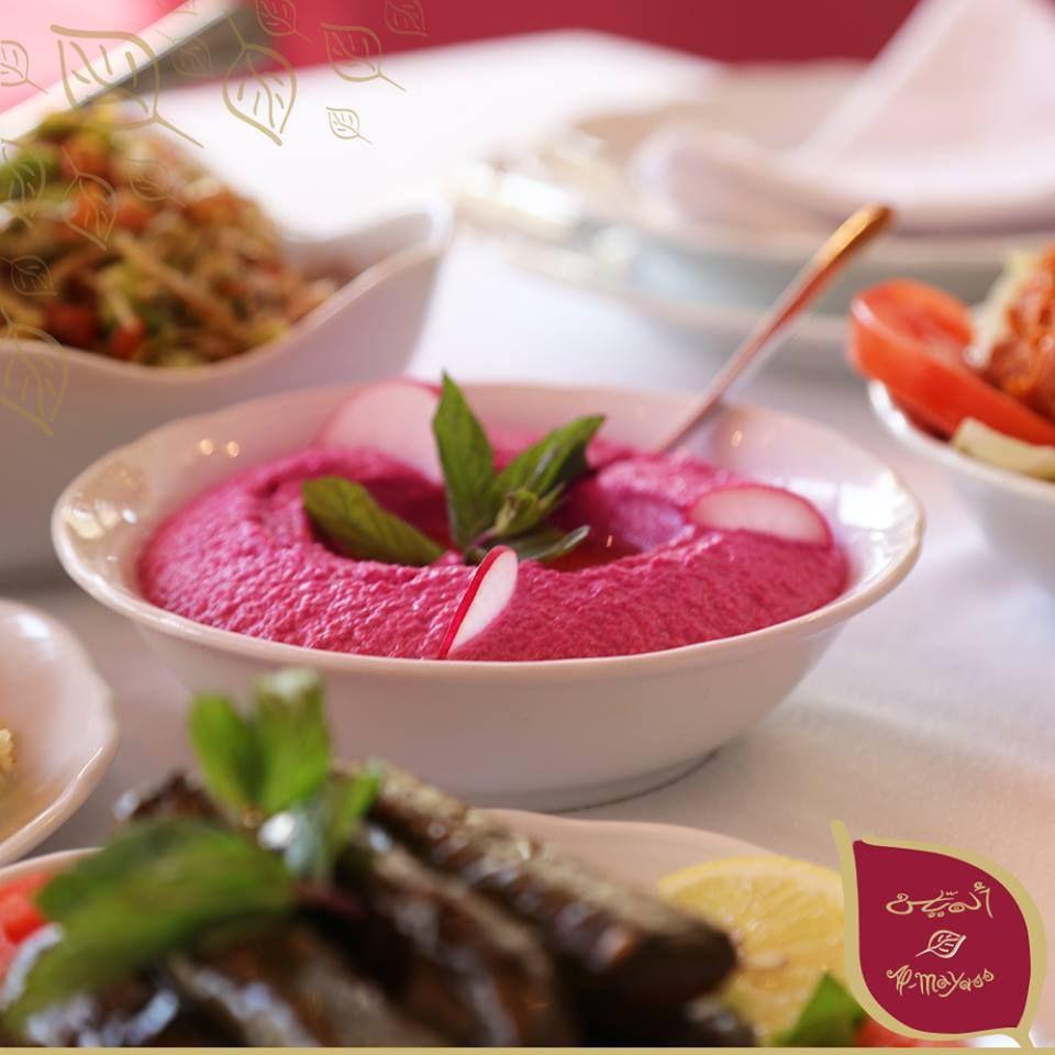 جربت حمص البنجر من ألمياس جرب وأعطينا رأيك الرياض أكل أرمني لذيذ طازج مطعم ألمياس بيروت Cuisine Old Recipes Food