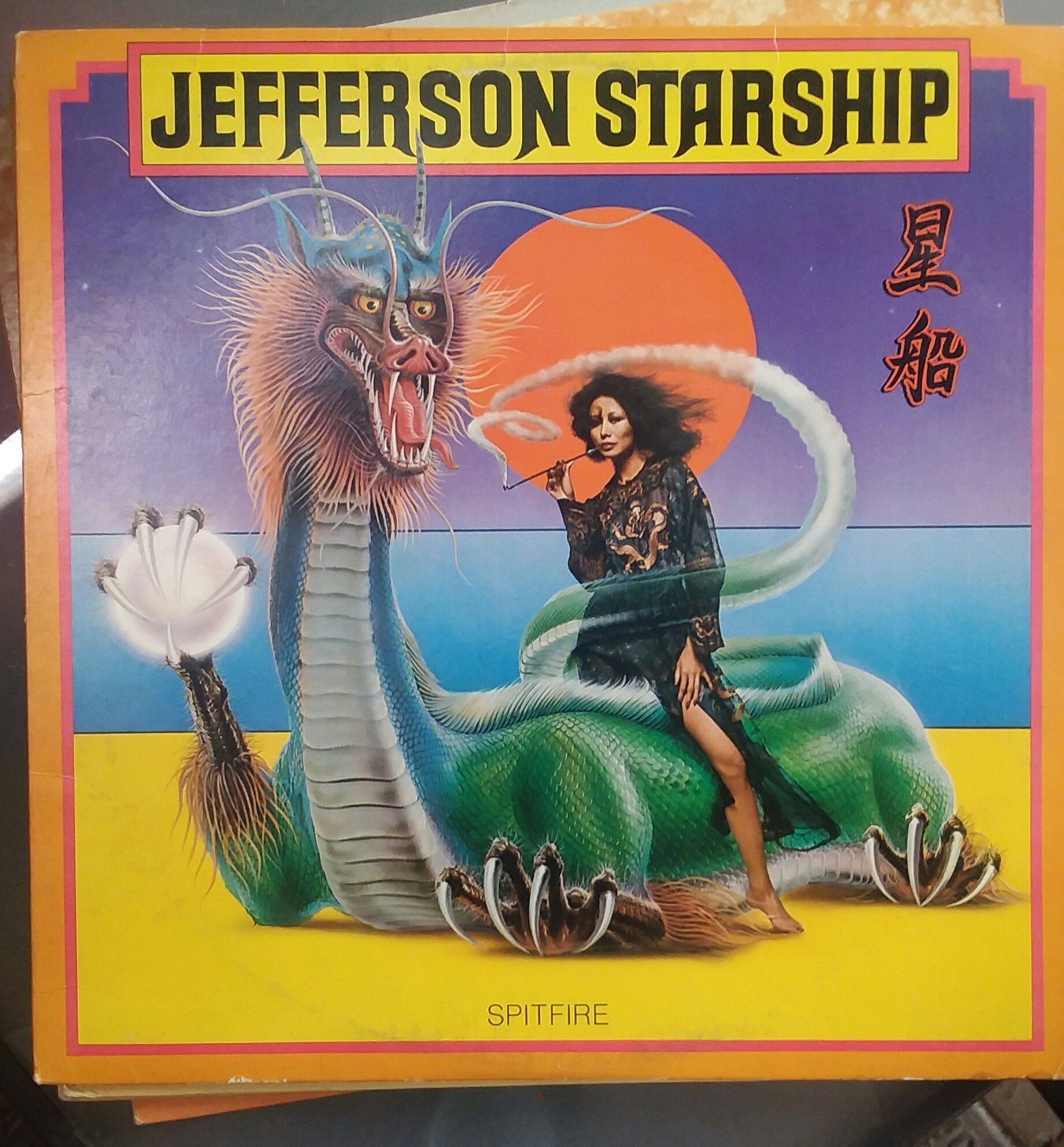 Jefferson Starship, Spitfire, Vintage Record Album, Vinyl LP, Classic Rock and Roll Music, San Francisco Band, Soft Rock Music by VintageCoolRecords on Etsy