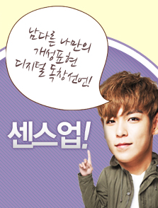 I'm not sure why, but this picture just made T.O.P way more adorable. :)