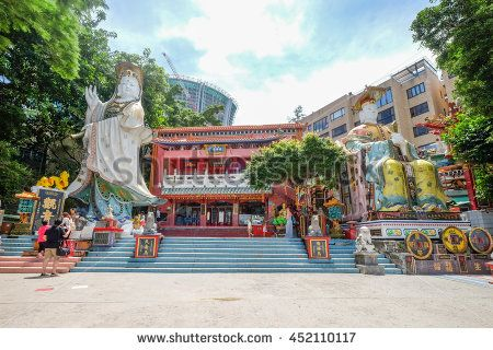 REPULSE BAY , HONG KONG - JULY1 : Guanyin Statue locate in the Shrine at the end…