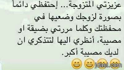 يوميات كشرودة مجنونه Funny Dude Algerian Quotes Funny