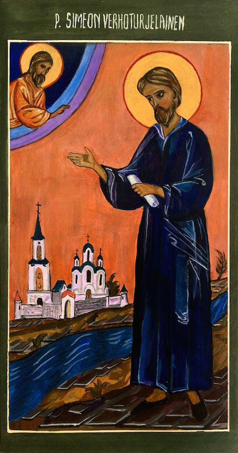 Saint Simeon of Verkhoturye was a nobleman, but he concealed his origin and led the life of a beggar. He walked through the villages and for free sewed half-coats and other clothes, primarily for the poor. His conversations were a seed of grace, from which gradually grew the abundant fruits of the Spirit in the Urals and in Siberia, where the saint is especially revered.