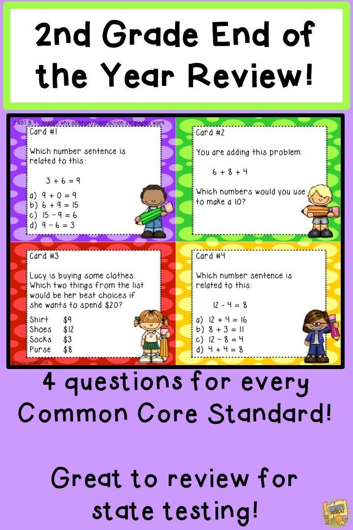 2nd Grade - Math Task Cards - Every Common Core Skill! Test Prep ...