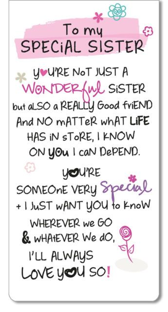 WPL Inspired Words Magnetic Bookmark - to My Special Sister Iwg1308 for sale online | eBay