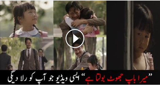 My dady is a layer. Emotional video. Must watch.............