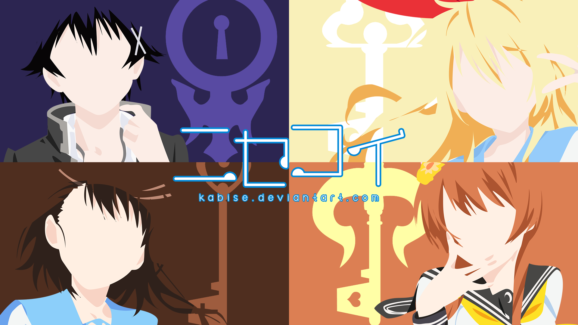nisekoi hd wallpapers and backgrounds