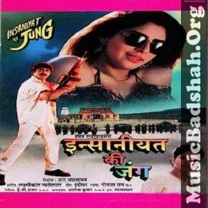 Insaniyat Ki Jung 1996 Bollywood Hindi Movie Mp3 Songs Download Mp3 Song Mp3 Song Download Hindi Movies