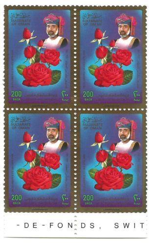 Oman/Holland/Netherland: Sultan Qaboose Rose BLK 4 - MNH - 1990