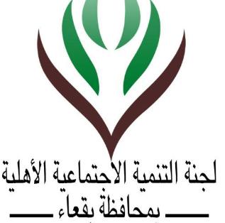 صحيفة وطني الحبيب الإلكترونية Job Arabic Calligraphy
