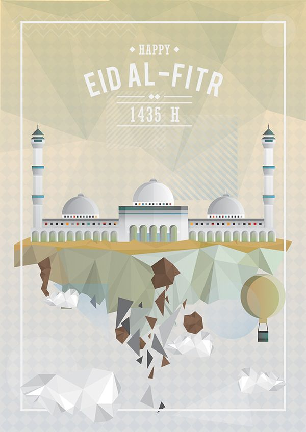 Greeting Cards Happy Eid Al Fitr 1435h On Behance With Images