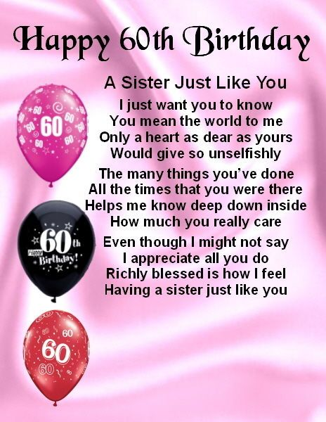 Fridge Magnet - Personalised - Sister Poem - 60th Birthday ...