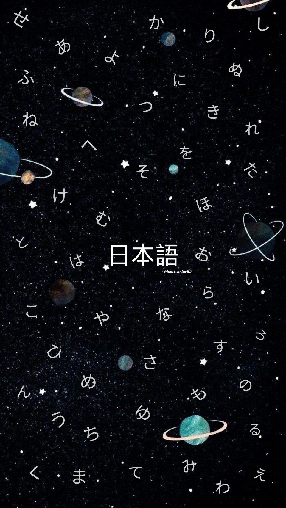 Huruf Jepang (hiragana) di 2020 Hiragana, Jepang, Huruf