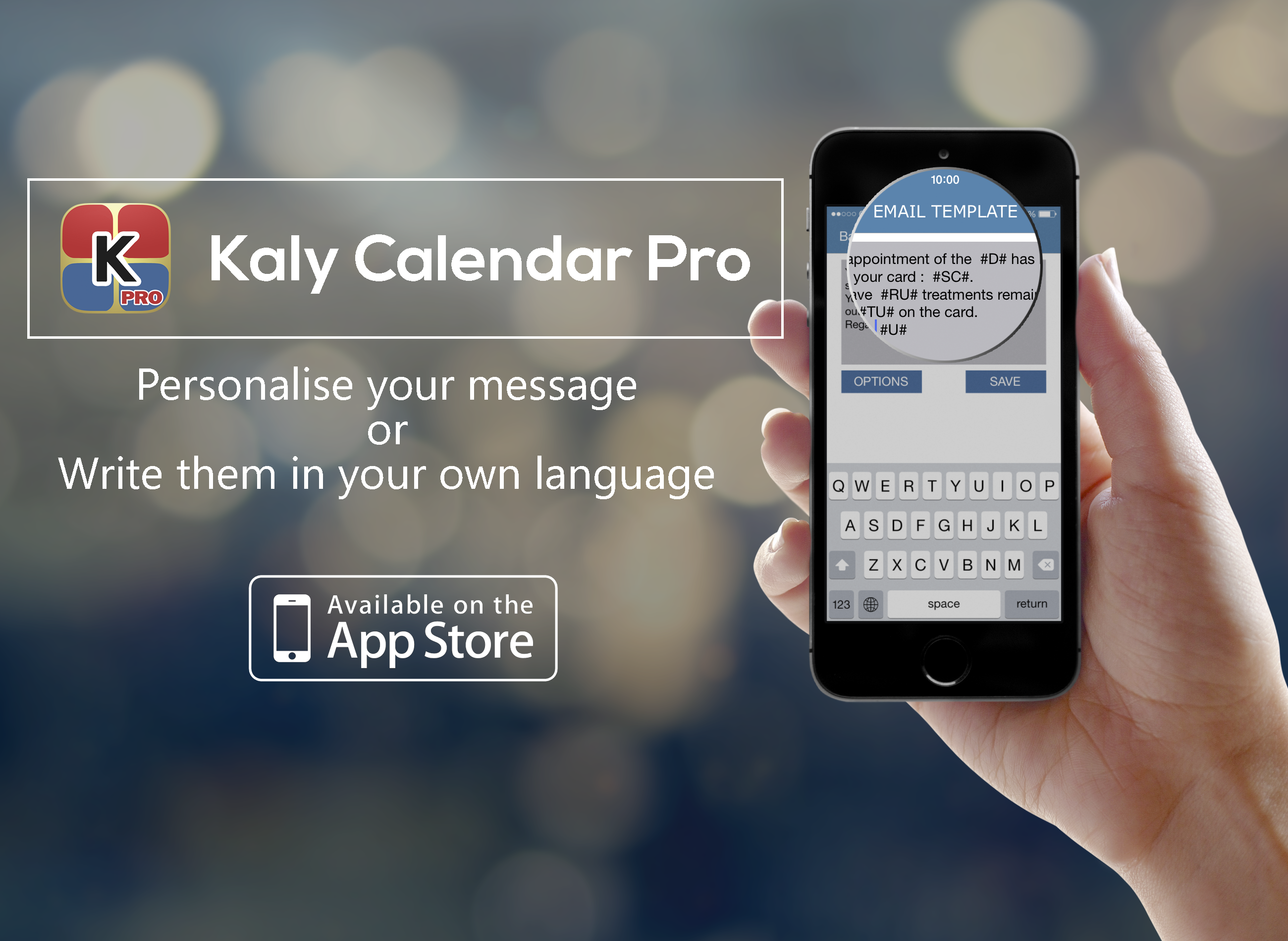 Customize your SMS reminder message