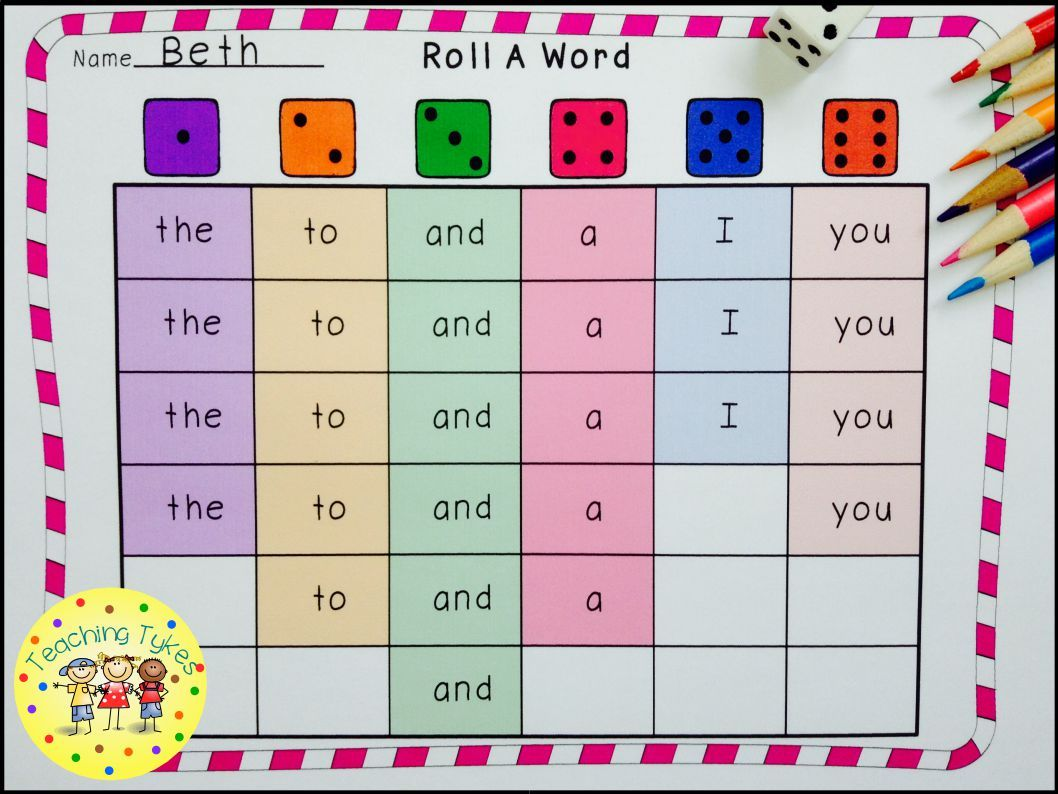 This Is A Game For All 40 Pre Primer Dolch Sight Words