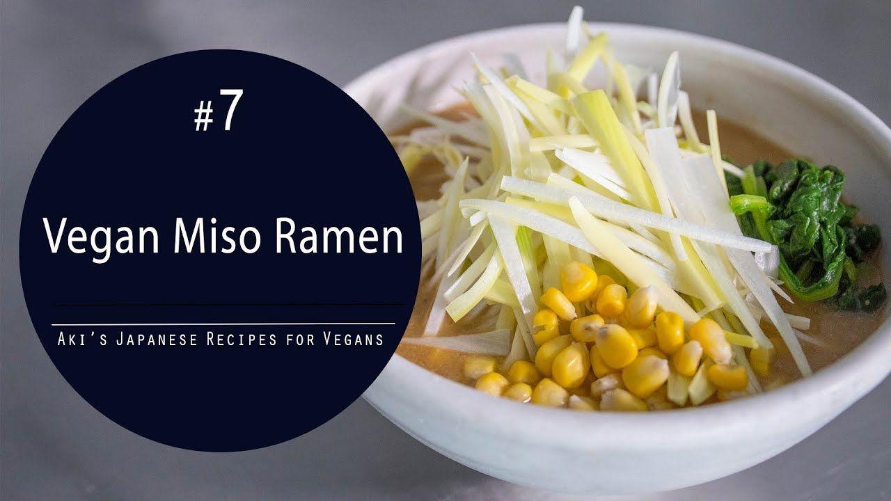 Vegan miso ramen japanese vegan recipe akis vegan miso ramen japanese vegan recipe forumfinder Choice Image