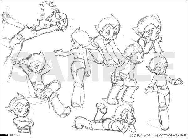 The Art Of Yoh Yoshinari Rough Sketches Art Book Pdf
