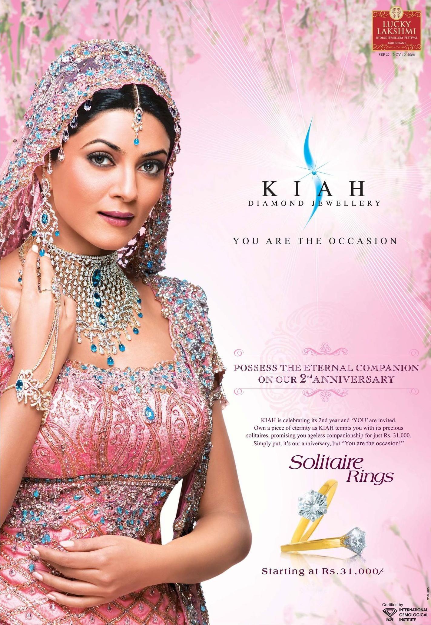 Shusmita sen Kiah Bridal dresses, Bridal, Bride