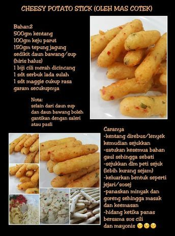 Cheesey Potato Stick Recipes Food Receipes Food